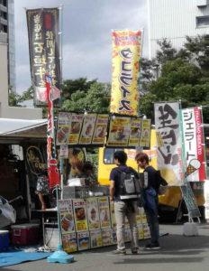楽天ジャパンオープンの出店