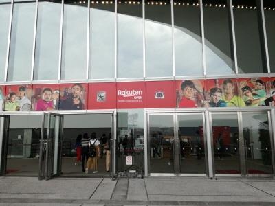 楽天ジャパンオープンテニス2018メインアリーナ入り口